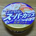 紅茶クッキーが良きアクセント!(≧ω≦*)