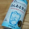 たしかに乳酸菌飲料(*´∀`)ノ