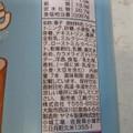 ド迫力❗️もはや別のお菓子(笑)