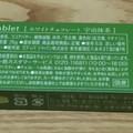 すごくおいしい抹茶生チョコ!(≧ω≦*)