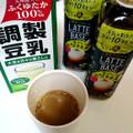 ほんのり香ばしまろやかコーヒー(*˘︶˘*)♡