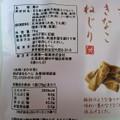きな粉入りの桜餅~(*´꒳`*人💕