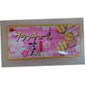 桜餅風のほんのりやさしい春到来(=^ェ^=)