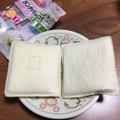 さくらと抹茶とホイップ(o^^o)