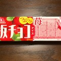 苺づくしで食感も楽しい🍓