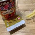 チョコいらな~~いいいい(+_+)