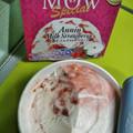 杏仁ミルクと苺の酸味がバッチリ🍓