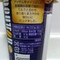茶葉しっかりでいい香り(*˘︶˘*)♡