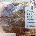 ローソン ざらめのフワジュワケーキ 北海道産牛乳使用