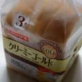 ヤマザキ クリーミーゴールド 袋3枚