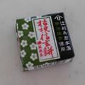 ふんわり薫る抹茶きなこの和もっちり(=^ェ^=)