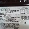 サックリプチプチホワイト苺(๛> <๛)♡