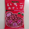これぞ駄菓子の苺味(〃゚艸゚)