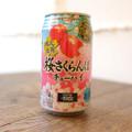 桜餅っぽいさくらんぼフレーバー