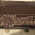 チョコもキャラメルも満喫💕美味しかった✨