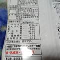 チープだけど好き~(〃ノωノ)♡