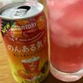 カシオレチューハイ飲んでいるみたい(^ ^)