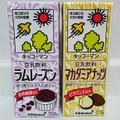 まろやかなミルキーナッツ(*˘︶˘*)♡