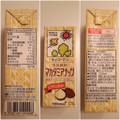 アーモンドミルク(*´艸`)