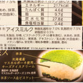 朝から豪勢なワケ…(^^) チーズも抹茶もしっかり◎♪