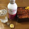 鰻には日本酒が一番 その2(^ ^)