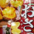 焼き芋っぽい味がします。
