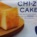 チーズ強め