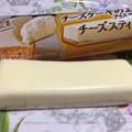どやって食べるん?!((((;゚Д゚)))))))