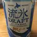話のネタには最適なビール(発泡酒)かなぁ!