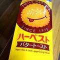 シンプルバター( ◠‿◠ )