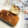トーストで、パリッとふんわり♡ クセがない(^^)