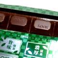 濃厚抹茶美味しすぎる!