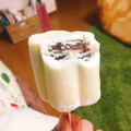なめらかアイスおいしい(*´ー`*)