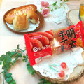 九州旅行気分で食べられる