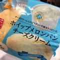 これは美味しい!新しいメロンパン