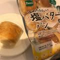 あっさり塩バターパン