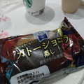 冷やして食べたい!!