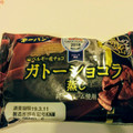 濃厚なベルギーチョコ!