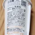 冷凍でレアチーズケーキ(〃艸〃)