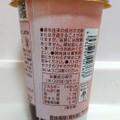 まったりミルキ〜桜苺(*˘︶˘*)♡