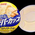 ほのかに塩味の効いたバタースカッチ?どこ???