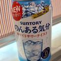 乳酸菌飲料なんですが、カロリーと糖類がゼロっていいですね(^ ^)