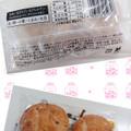 お食事系の爽やかチーズ(๑´▿`๑)♫•*¨*•.¸¸♪✧