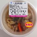 たっぷり野菜とコリコリ団子(*ΦωΦ*)♡