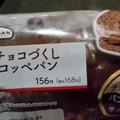 チョコ好きか甘党じゃないとダメ