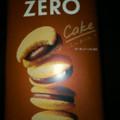 糖類・砂糖ZEROでも美味しい!