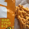 コイケヤ スコーン 憧れのクアトロチーズ