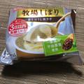 🍵ほうじ茶感がとても美味しい🍵