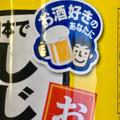 缶ロゴにお酒好きのあなたへ!ってあったから(笑)
