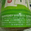 久しぶりな緑茶🍵